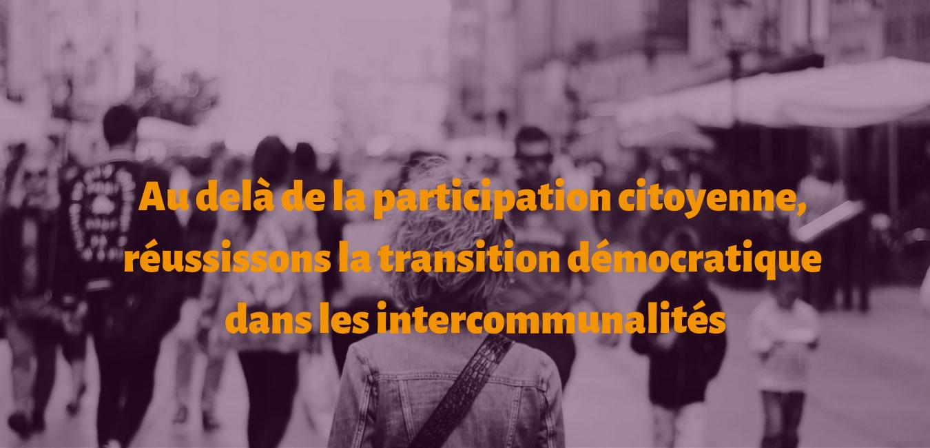 Réussissons la transition démocratique dans les intercommunalités