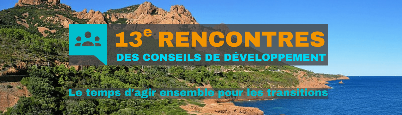 13e rencontres des Conseils de développement